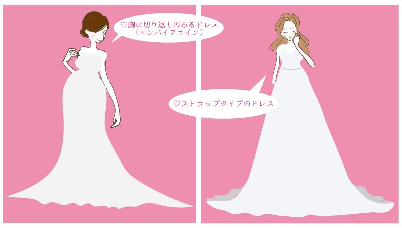 胸に切り返しのあるドレス